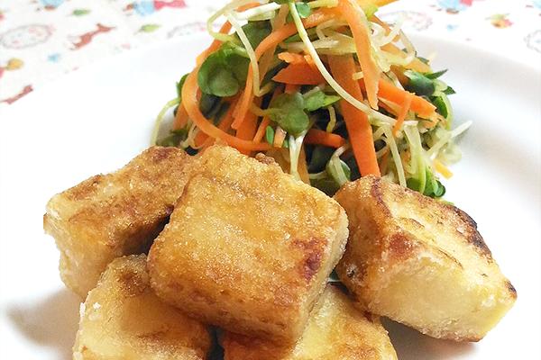 ④高野豆腐のから揚げ ビタミンたっぷり野菜添え