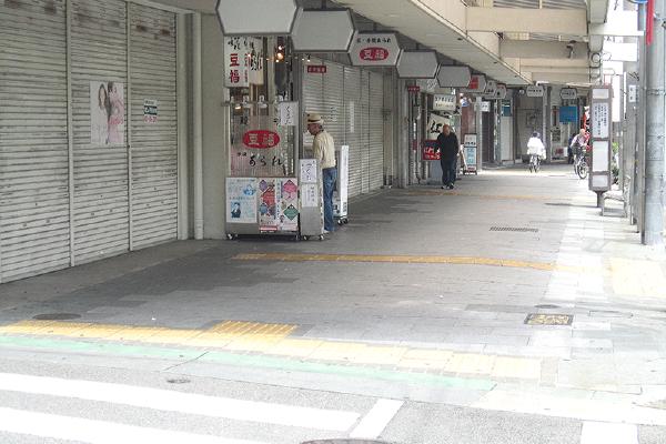 湊川公園駅より