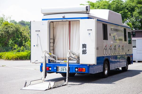 福祉対応検診車